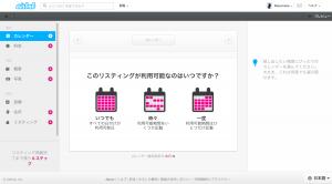 「Yukuhashiのまるまる Airbnb