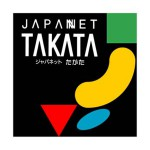 What a shock! : Japanet Takata is weakening