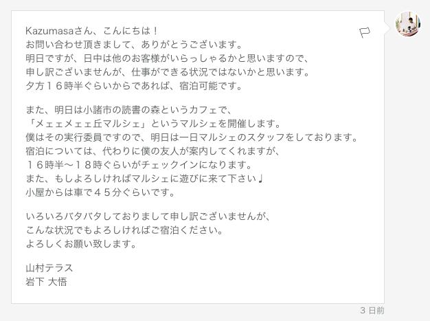 スクリーンショット 2014-09-30 0.58.40