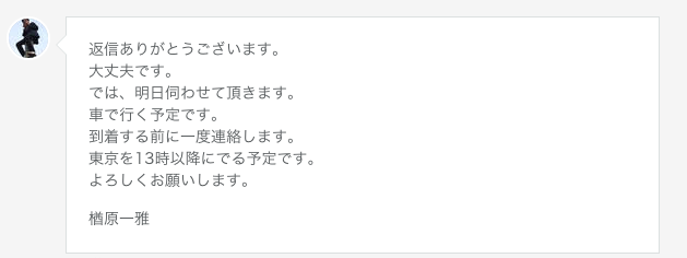 スクリーンショット 2014-09-30 0.59.11