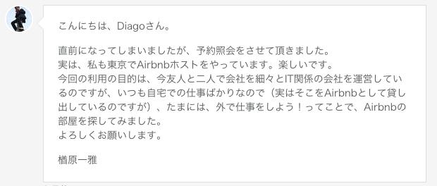 スクリーンショット 2014-09-30 0.58.22