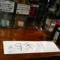 週刊タモリ日記 vol.1 〜タモルーティンつくった〜