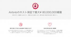 スクリーンショット 2015-03-08 20.36.07