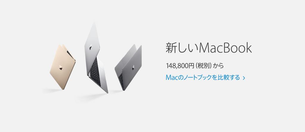 スクリーンショット 2015-04-24 0.29.17