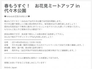スクリーンショット 2015-04-08 3.58.04