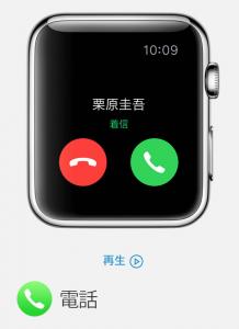 スクリーンショット 2015-05-05 0.42.08