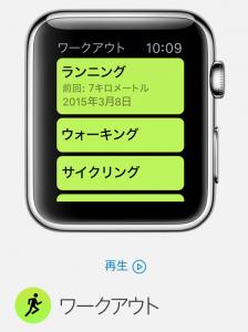 スクリーンショット 2015-05-05 0.32.42
