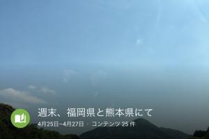 スクリーンショット 2015-06-10 20.32.18