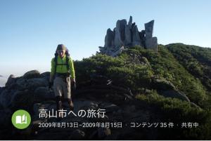 スクリーンショット 2015-06-10 20.33.28