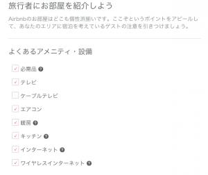 スクリーンショット 2015-07-07 20.13.35