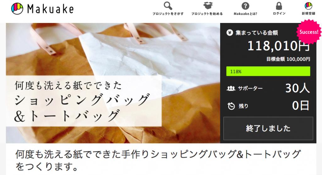 スクリーンショット 2015-07-02 19.32.46