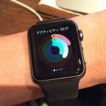 Apple Watchって必要なのか?