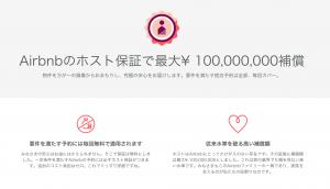 スクリーンショット 2015-07-02 12.28.01