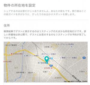 スクリーンショット 2015-07-07 22.59.17