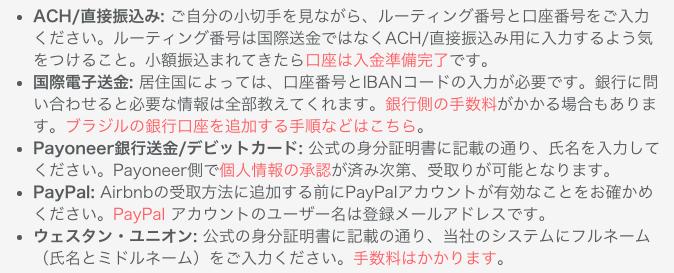 スクリーンショット 2015-08-04 22.47.24