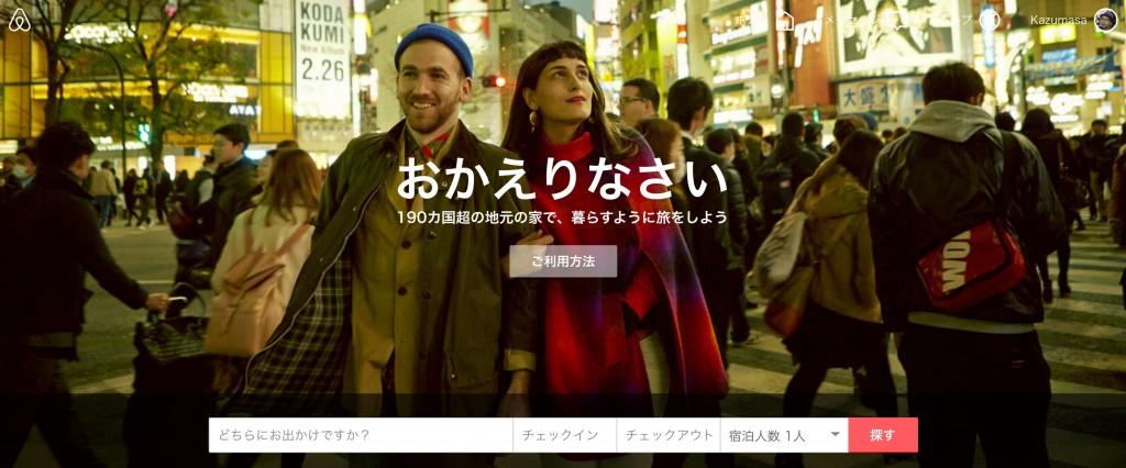 スクリーンショット 2015-11-10 14.01.25