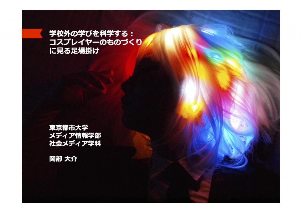 01_宝石の国キャラクターウィッグLED画像