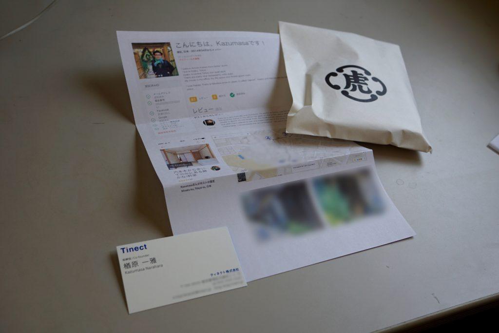 DSC00315のコピー
