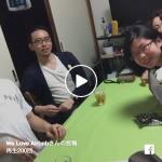 誰でも勝手に生放送できるFacebook Liveが凄すぎる! エアラジvol.4〜Airbnbゲストからシンガポールの歴史を学んだ〜