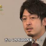 「出張靴磨き」で千葉テレビの現代版「マネーの虎」に挑戦した結果…