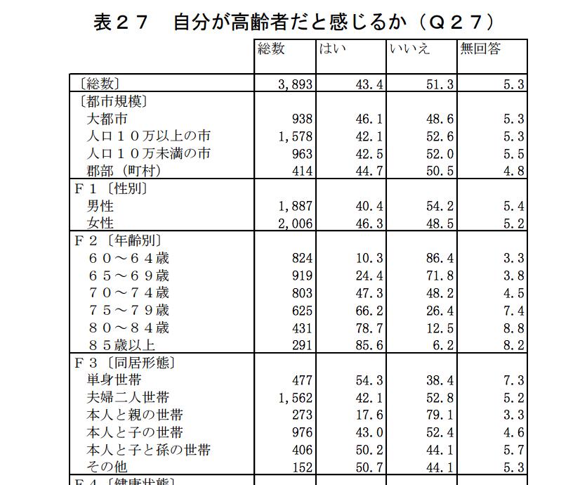 %e3%82%b9%e3%82%af%e3%83%aa%e3%83%bc%e3%83%b3%e3%82%b7%e3%83%a7%e3%83%83%e3%83%88-2016-12-31-00-04-17