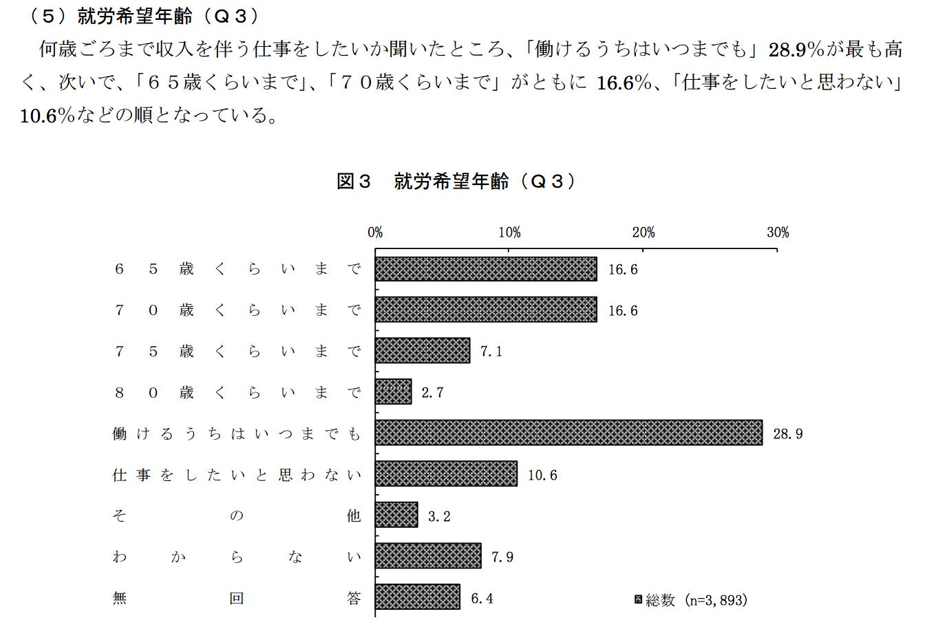 %e3%82%b9%e3%82%af%e3%83%aa%e3%83%bc%e3%83%b3%e3%82%b7%e3%83%a7%e3%83%83%e3%83%88-2016-12-31-00-25-06