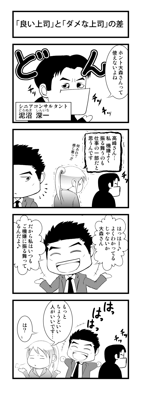 books&apps第11話 (1)