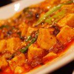 日本一辛い麻婆豆腐を食べたら人生が光り輝いてみえるようになった話