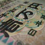 「お金よりも大事なものがある」からこそ、お金は史上最大の影響力を誇るのだ。