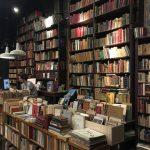 本屋さんには「本が選べる・買えること」以外の本質的な価値がある。