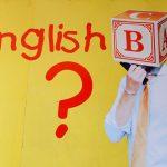 ドイツでは「英語はスキルではなく教養」なので、できないと一定の層に相手にされない。