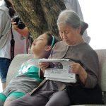 「適当に読める文章」の氾濫で、日本人の読解力が下がっている。